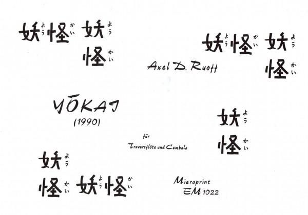 Yokai – Axel D. Ruoff
