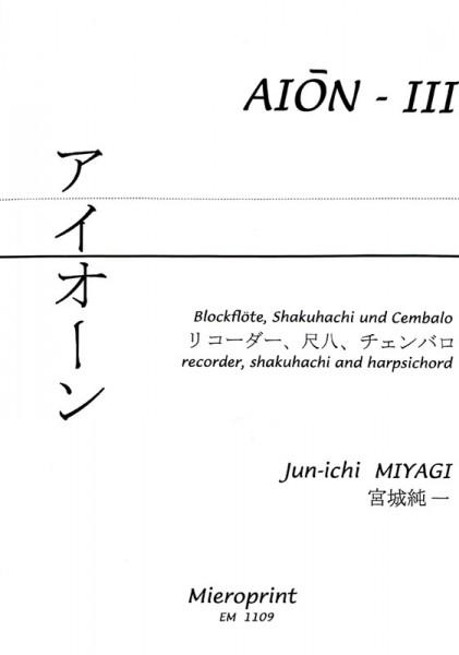AION – III – Jun-Ichi Miy Agi