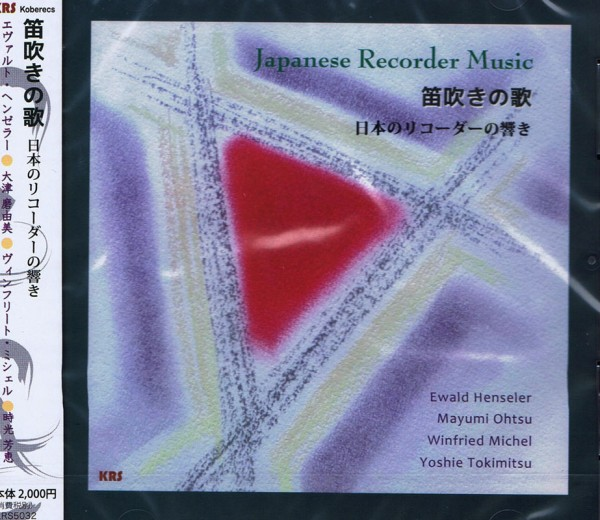 Japanese Recorder Music