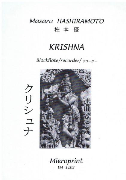 Krishna – Masaru Hashiramoto
