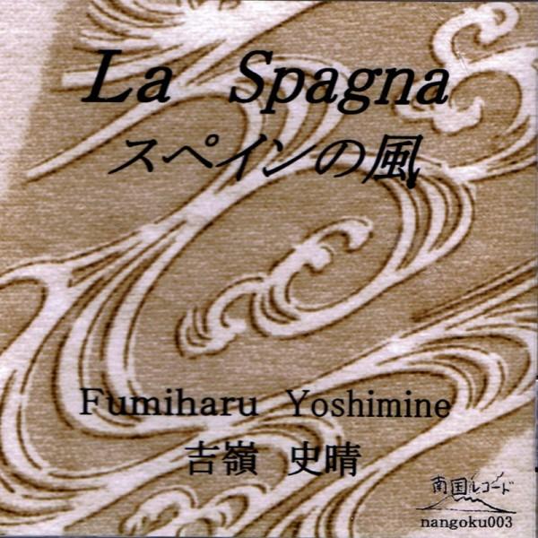 La Spagna – Fumiharu Yoshimine