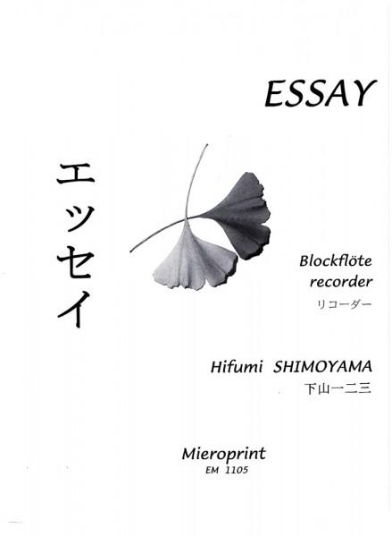 Essay – Hifumi Shimoyama