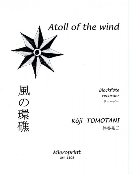 Atoll of the wind – Kôji Tomotani