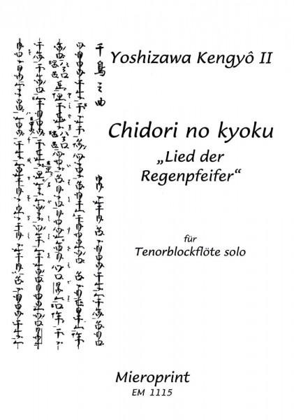 Chidori no Kyoku – Yoshizawa Kengyô II